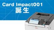 Card Impact001新発売